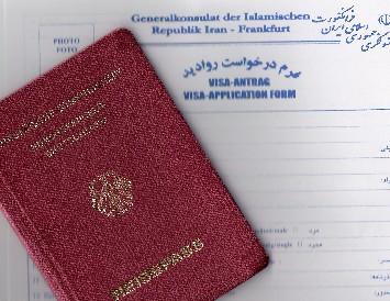 express visadienst russische foederation ihr service visum russische. Black Bedroom Furniture Sets. Home Design Ideas